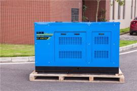 移动式400A管道焊柴油发电电焊机