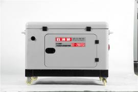 15kw静音柴油发电机高配款