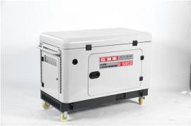 学校使用12千瓦柴油发电机移动式
