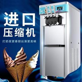 小型冰激凌机,冰激凌机子报价,冰激淋售卖机