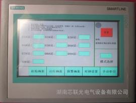 """西门子6AV6643-0CD01-1AX1 SIMATIC MP 277 10"""" 触摸屏产品说明"""