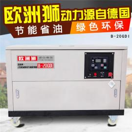 20千瓦汽油发电机外形尺寸
