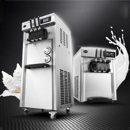 冰激凌的设备,冰激凌机台式,商用冰激凌机报价