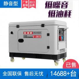 15千瓦电启动柴油发电机