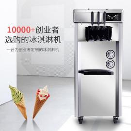 冰激凌雪糕机,冒烟的冰激凌机,进口冰激凌机报价