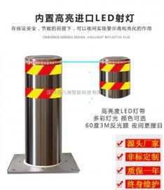 通八洲直径168mm全自动液压分体式安全防冲撞挡车升降柱
