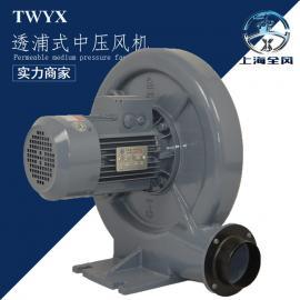 全风7.5KW铝合金防爆风机TB150-10透浦式中压风机工业锅炉鼓风机