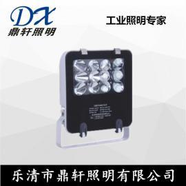 电厂LZY8101-25W支架式LED防眩泛光灯
