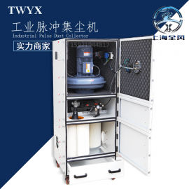TWYX雕刻粉尘回收集尘机 雕刻机专用配套小型除尘器 单机集尘器