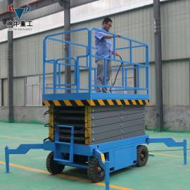 11米剪刀式液压升降机8米移动升降平台车神牛电动液压升降机