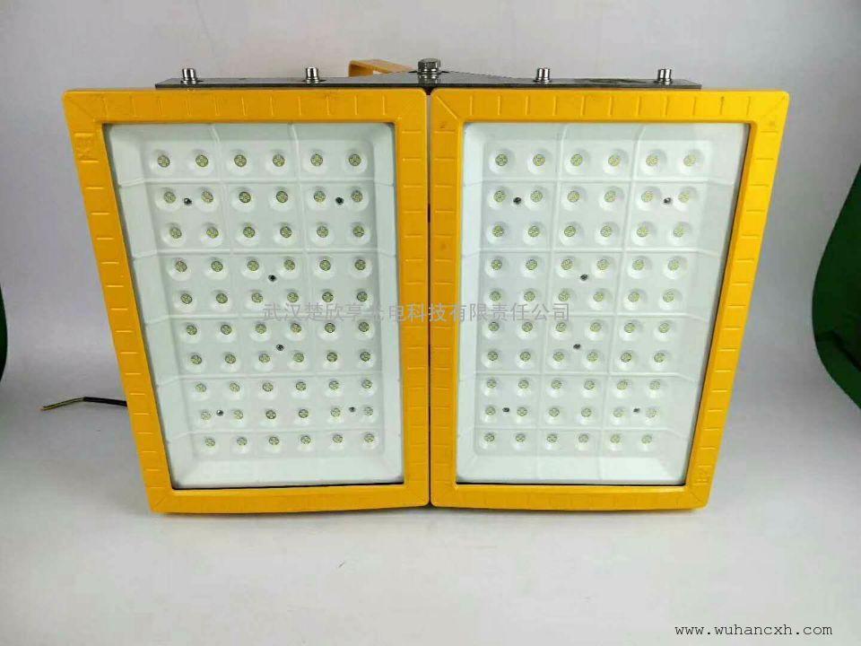 400WLED防爆投光灯 LED防爆射灯400W LED防爆高杆灯400W