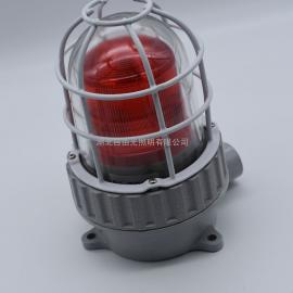 YBLD-034防爆声光报警器|5WLED吸顶式防爆灯