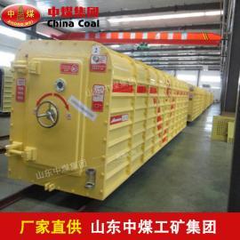 KJYF-96/8可移动式救生舱货源,可移动式救生舱报价低