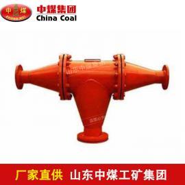 瓦斯管路快速排渣器,优质瓦斯管路快速排渣器