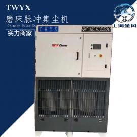 旋风集尘器 脉冲吸尘器 防爆集尘机 双体工业脉冲吸尘器