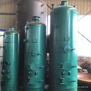 混凝土养护锅炉