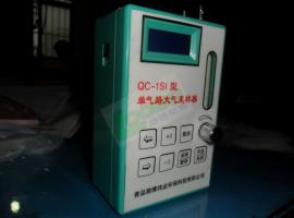 激光可吸入颗粒物(PM2.5)测试仪