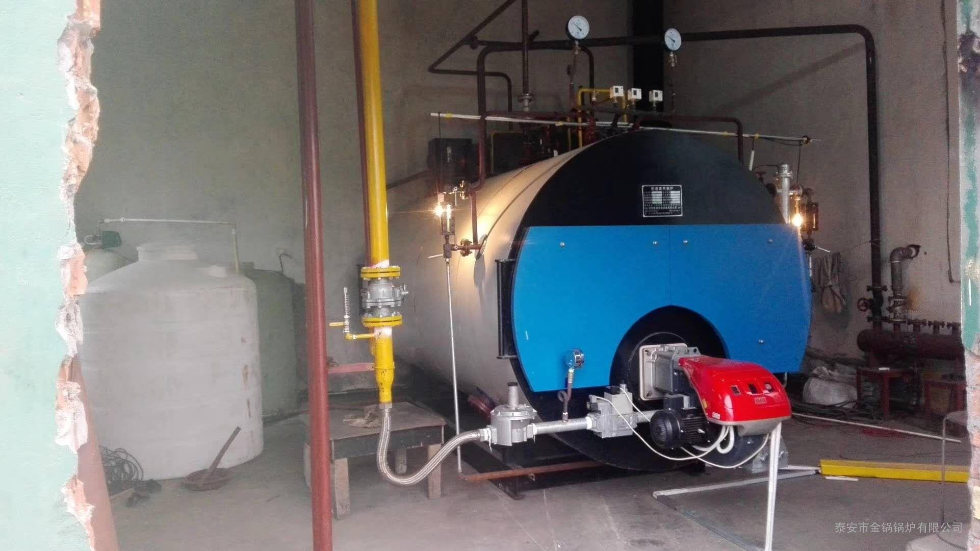 供应燃气锅炉 燃气采暖锅炉 燃气热水取暖锅炉