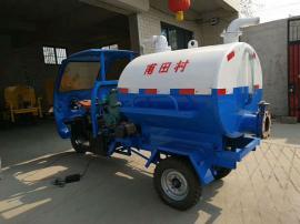 厂区小型养殖场专用小型电动吸粪车小型电动吸污车