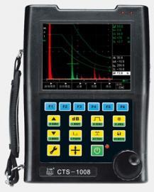 CTS-1008 型�底质匠��探���x