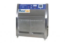 紫外线加速老化耐候试验箱