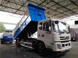 新款8吨密封自卸式垃圾车报价 8立方污泥垃圾装载车生产说明
