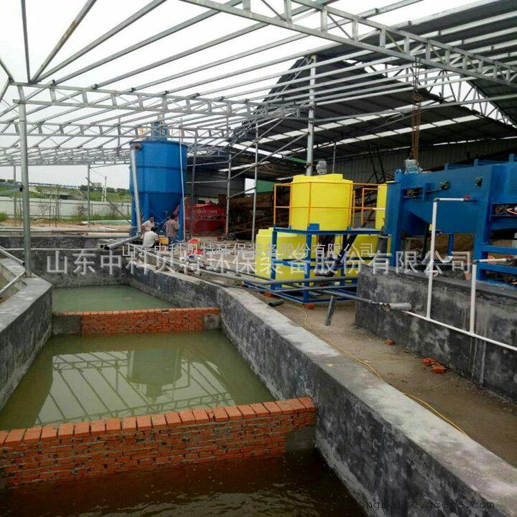 现货带式压滤机洗沙场泥浆废水处理设备脱水效果环保达标