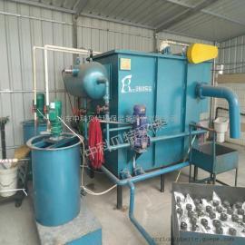 养殖污水处理专用东流影院-中科贝特推荐溶气气浮机处理能力强