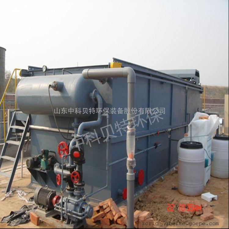 一体化溶气气浮机屠宰场污水处理设备出水达标-中科贝特现货