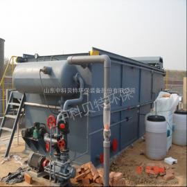 养殖屠宰场废水处理设备溶气气浮机出水达标-中科贝特现货