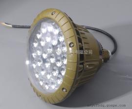 70WLED防爆吸顶灯 厂房喷漆房LED防爆工厂灯