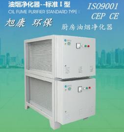 商用酒店厨房油烟净化器(低空排放系列)