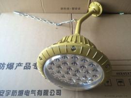 防水防尘防腐管吊式LED工厂投光灯 40W防爆LED弯灯