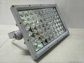 100W/120W防爆LED泛光灯 180W加油站led防爆灯