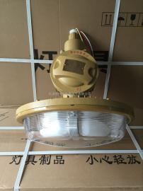 免维护节能防爆灯型号SBD1102-40W 防腐等级WF2,防护等级IP65