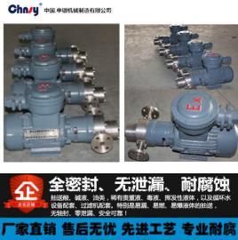 WCFB微型磁力�X�泵(配防爆��C) �o泄漏不�P�耐腐泵