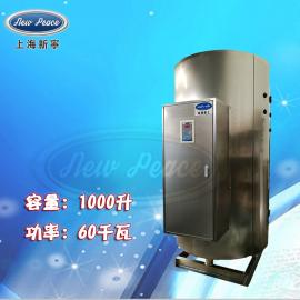 工厂容量1000升功率60000瓦容积式电�崴�器电热水炉