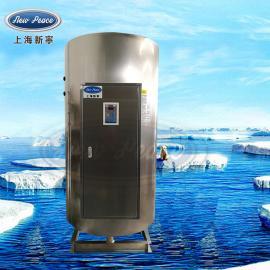 大型�崴�器容积1吨功率57600w热水炉