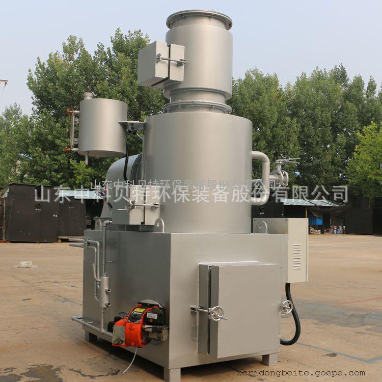 中科贝特油漆废渣处理设备推荐小型焚烧炉烟气达标排放放心选购WFS