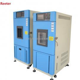 珠海触控恒温恒湿箱价格,温湿度箱触控价格