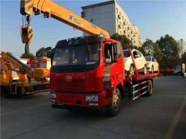 解放J6平板带吊清障车-板长6.2米配5-8吨吊机清障车