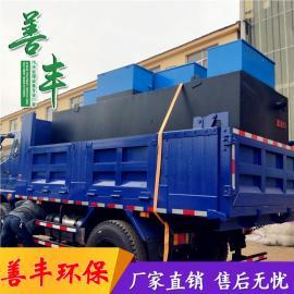 垃圾回收站一体化污水处理设备 善丰优质生活污水处理设备