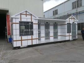 公共移动厕所隔音爆款生产定制 环保移动厕所设计