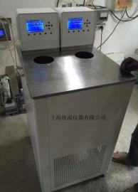 双孔双温低温恒温反应浴槽 双仪表冷却水循环装置
