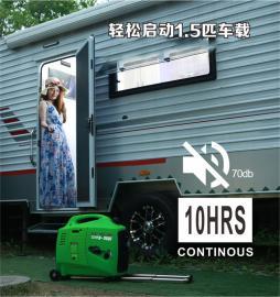 3KW车载数码发电机尺寸