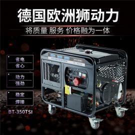 350a柴油发电电焊机报价