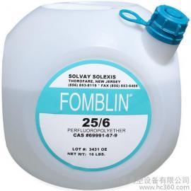 压缩机油/氟油/氧气用油/氟氯油