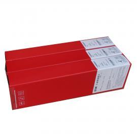乐凯L7型工业X射线探伤胶片 乐凯胶片代理 大量现货