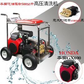 本田汽油驱动管道疏通用500公斤高压清洗机G500
