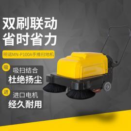 明诺手推式电动扫地机MNP100A昆山机械厂用电瓶清扫机
